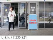 Купить «Люди в центре занятости населения на ярмарке вакансий», фото № 7235921, снято 8 апреля 2015 г. (c) Victoria Demidova / Фотобанк Лори
