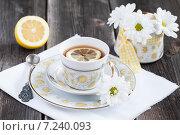 Купить «Чашка  чая с лимоном», фото № 7240093, снято 8 апреля 2015 г. (c) Evgenia Shevardina / Фотобанк Лори
