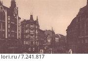 Купить «Кёнигсберг. Городской пейзаж. Росгартенский рынок-один из живописных районов города», фото № 7241817, снято 22 июля 2019 г. (c) Svet / Фотобанк Лори