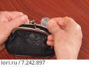 Пятирублёвая монета и кошелёк в руках. Стоковое фото, фотограф Сергей Боженов / Фотобанк Лори