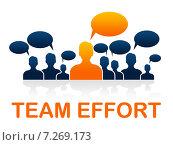 Купить «Team Effort Shows Togetherness Agreement And Together», иллюстрация № 7269173 (c) Stuart Miles / Фотобанк Лори