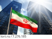 Купить «Composite image of iran national flag», фото № 7276185, снято 26 июня 2019 г. (c) Wavebreak Media / Фотобанк Лори