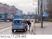 Поймал попутчика (2015 год). Редакционное фото, фотограф Иван Лебедев / Фотобанк Лори
