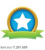 Gold star logo. Стоковая иллюстрация, иллюстратор Иван Рябоконь / Фотобанк Лори