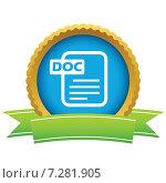 Gold doc logo. Стоковая иллюстрация, иллюстратор Иван Рябоконь / Фотобанк Лори