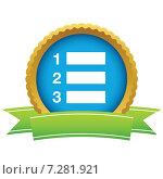 Gold list logo. Стоковая иллюстрация, иллюстратор Иван Рябоконь / Фотобанк Лори