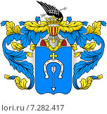 Купить «Герб дворянского рода Ковалевских», иллюстрация № 7282417 (c) Владимир Макеев / Фотобанк Лори