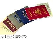 Документы: свидетельство о рождении, паспорт, аттестат зрелости, студенческий билет, заграничный паспорт, страховое свидетельство-этапы жизненного пути. Стоковое фото, фотограф Мячикова Наталья / Фотобанк Лори