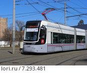 Купить «Городской трамвай 15 маршрута движется по дороге. Новощукинская улица. Москва», эксклюзивное фото № 7293481, снято 27 марта 2015 г. (c) lana1501 / Фотобанк Лори