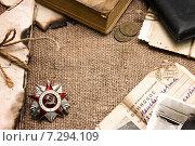 Купить «Орден Отечественной войны, старые письма и фотографии», фото № 7294109, снято 21 апреля 2015 г. (c) Наталья Осипова / Фотобанк Лори