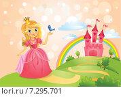 Купить «Сказочный замок и красивая принцесса», иллюстрация № 7295701 (c) Миронова Анастасия / Фотобанк Лори