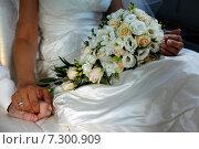 Купить «Свадебный букет», фото № 7300909, снято 21 августа 2010 г. (c) Морозова Татьяна / Фотобанк Лори