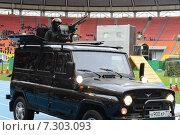 "Купить «Бронеавтомобиль УАЗ на стадионе ""Лужники"", Москва», фото № 7303093, снято 19 октября 2013 г. (c) Free Wind / Фотобанк Лори"