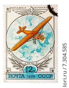Купить «Почтовая марка СССР, 1978 г., самолет Сталь-2», фото № 7304585, снято 3 января 2014 г. (c) g.bruev / Фотобанк Лори