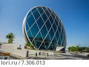 Купить «Здание штаб-квартиры компании «Алдар» в Абу-Даби», фото № 7306013, снято 5 ноября 2013 г. (c) Олег Жуков / Фотобанк Лори