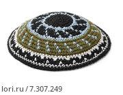 Купить «Ермолка - традиционный еврейский головной убор на белом фоне», фото № 7307249, снято 20 марта 2015 г. (c) Антон Стариков / Фотобанк Лори