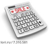 Купить «Распродажа (sale)  Надпись на электронном калькуляторе», иллюстрация № 7310581 (c) WalDeMarus / Фотобанк Лори
