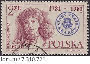 Хелена Моджеёвская ( Helena Modrzejewska) - польская драматическая актриса. Почтовая марка Польши 1981 года. Стоковая иллюстрация, иллюстратор александр афанасьев / Фотобанк Лори