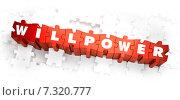 """Купить «Красный пазл со словом """"Willpower""""», иллюстрация № 7320777 (c) Илья Урядников / Фотобанк Лори"""