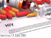 Купить «Лист бумаги с надписью ВИЧ и лекарствами», иллюстрация № 7320785 (c) Илья Урядников / Фотобанк Лори