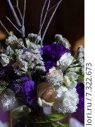 Букет из фиолетовых и белых цветов. Стоковое фото, фотограф Наталья Слюсаренко / Фотобанк Лори