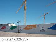 Купить «Baku - MARCH 21, 2015: 2015 European Games posters on March 21 i», фото № 7326737, снято 21 марта 2015 г. (c) Elnur / Фотобанк Лори