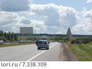 Пирамида Голода на Новорижском шоссе (2009 год). Редакционное фото, фотограф Винокуров Евгений / Фотобанк Лори
