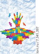 Купить «Composite image of autism awareness hand», иллюстрация № 7341397 (c) Wavebreak Media / Фотобанк Лори