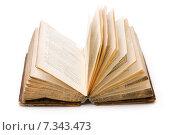 Купить «Book isolated on the white background», фото № 7343473, снято 15 марта 2011 г. (c) Ярочкин Сергей / Фотобанк Лори