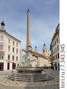 Купить «Slovenia, Ljubljana, Obelisk at a town square, Robba Fountain, Ljubljana, Slovenia», фото № 7343945, снято 20 мая 2019 г. (c) BE&W Photo / Фотобанк Лори