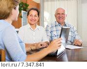 Купить «couple discussing for agent of company», фото № 7347841, снято 14 декабря 2019 г. (c) Яков Филимонов / Фотобанк Лори
