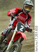 Мотоциклист (2011 год). Редакционное фото, фотограф Юрий Артюх / Фотобанк Лори