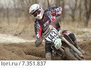 Мотокросс (2011 год). Редакционное фото, фотограф Юрий Артюх / Фотобанк Лори