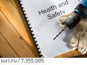 Купить «Register with drill and gloves on wooden background», фото № 7355005, снято 2 сентября 2012 г. (c) Ярочкин Сергей / Фотобанк Лори