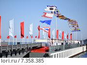 Парад на день ВМФ. Севастополь (2014 год). Редакционное фото, фотограф Карина Пискун / Фотобанк Лори