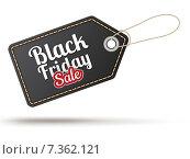 """Этикетка с надписью """"Распродажа. Черная пятница"""" на белом фоне. Стоковая иллюстрация, иллюстратор Владимир / Фотобанк Лори"""