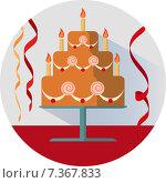 Векторная иллюстрация Торт ко дню рождения, символика. Стоковая иллюстрация, иллюстратор Ирина Малашкина / Фотобанк Лори