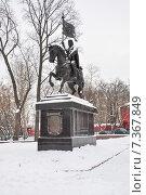 Купить «Памятник Дмитрию Донскому в Москве», эксклюзивное фото № 7367849, снято 28 января 2015 г. (c) Алёшина Оксана / Фотобанк Лори