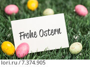 Composite image of frohe ostern. Стоковое фото, агентство Wavebreak Media / Фотобанк Лори