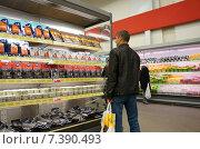 Рыбные продукты (2015 год). Редакционное фото, фотограф Шайкина Наталья / Фотобанк Лори