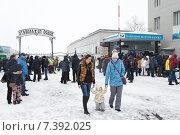 Аэропорт Петропавловск-Камчатский: зона выхода пассажиров с перрона аэродрома и зона выдачи багажа (2015 год). Редакционное фото, фотограф А. А. Пирагис / Фотобанк Лори