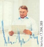 Купить «old man at home with newspaper and forex chart», фото № 7396389, снято 12 октября 2013 г. (c) Syda Productions / Фотобанк Лори