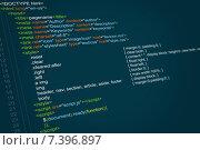 Купить «Программный код на экране», иллюстрация № 7396897 (c) Александр Лычагин / Фотобанк Лори