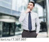 Купить «handsome businessman looking up», фото № 7397997, снято 28 июня 2013 г. (c) Syda Productions / Фотобанк Лори