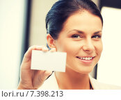 Купить «woman with business card», фото № 7398213, снято 18 июня 2011 г. (c) Syda Productions / Фотобанк Лори