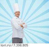 Купить «happy male chef cook with crossed hands», фото № 7398805, снято 7 марта 2015 г. (c) Syda Productions / Фотобанк Лори