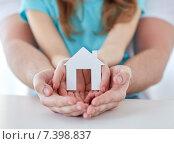 Купить «close up of man and girl hands with paper house», фото № 7398837, снято 9 апреля 2014 г. (c) Syda Productions / Фотобанк Лори