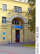 Купить «Почта. Минск, Беларусь», фото № 7402669, снято 8 октября 2014 г. (c) Ирина Балина / Фотобанк Лори