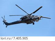 Вертолет Ми-28 во время репетиции парада Победы. 8 мая 2015 в Москве, Россия. Редакционное фото, фотограф Борис Ветшев / Фотобанк Лори
