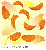 Бесшовный узор осенние листья рябины на светлом фоне. Стоковая иллюстрация, иллюстратор Людмила Любицкая / Фотобанк Лори